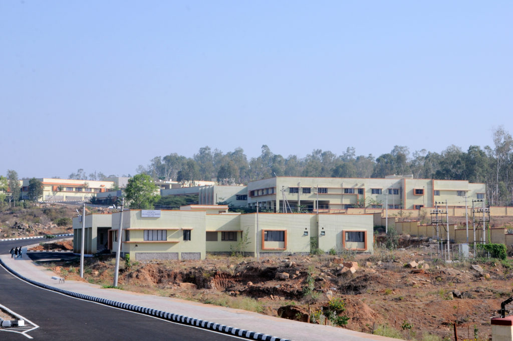 Government Engineering College Chamarajanagara